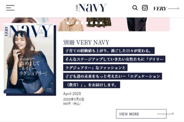 「VERY-NAVY」の公式サイト