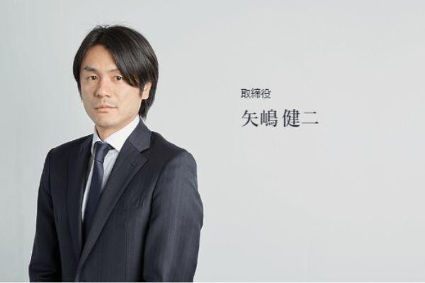 矢嶋健二.