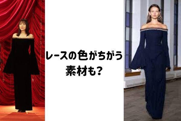 長澤まさみドレスとADEAM(アディアム)のドレスの違いは?