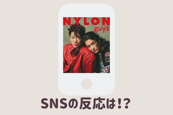 NYLON SNSの反応は?