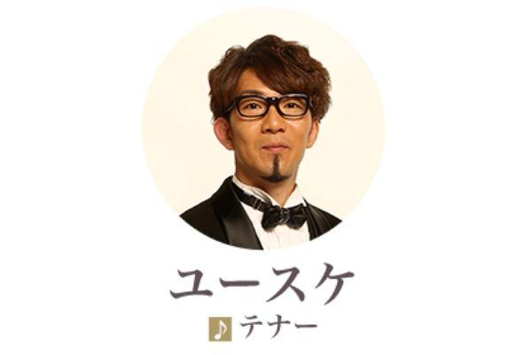 ベイビー・ブー(水野 裕介)ユースケ♪