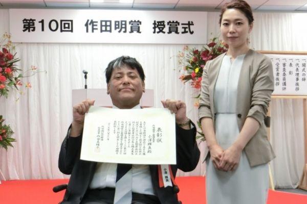 小澤輝真(おざわてるまさ)プロフィールWiki!経歴や嫁が美人と話題に!ザ・ノンフィクション出演