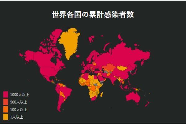 感染者マップ