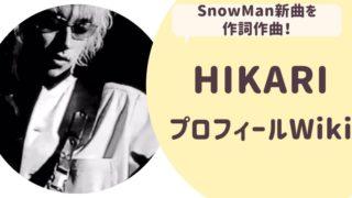 HIKARI作詞家のプロフィールWiki!ジャニーズの数々のヒット曲を手がけてすごいと話題に!